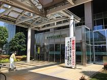 佐野厚生農業協同組合連合会 佐野厚生総合病院・求人番号697684