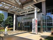 佐野厚生農業協同組合連合会 佐野厚生総合病院・求人番号697934
