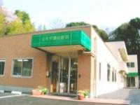 ミモザ 株式会社 ミモザ港北新羽・求人番号698569