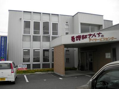 株式会社 オール看護小笠 訪問看護ステーション小笠・求人番号699004