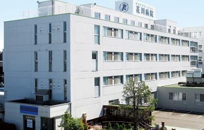 医療法人喬成会 花川病院 【病棟】・求人番号700482