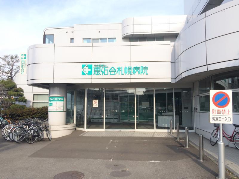 社会医療法人恵佑会 札幌病院 【病棟】・求人番号701258