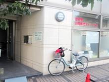 社会福祉法人 石井記念愛染園附属愛染橋病院 愛染園訪問看護ステーション・求人番号702246