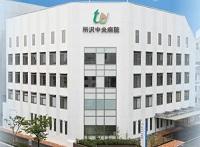 医療法人社団和風会 所沢中央病院 健診クリニック・求人番号703464