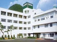 医療法人八香会 湯村温泉病院