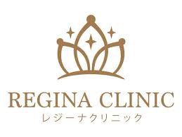 株式会社 サイン レジーナクリニック札幌院・求人番号706778