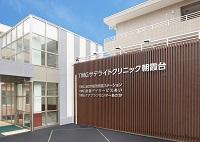 医療法人社団 武蔵野会 TMGサテライトクリニック朝霞台・求人番号706961