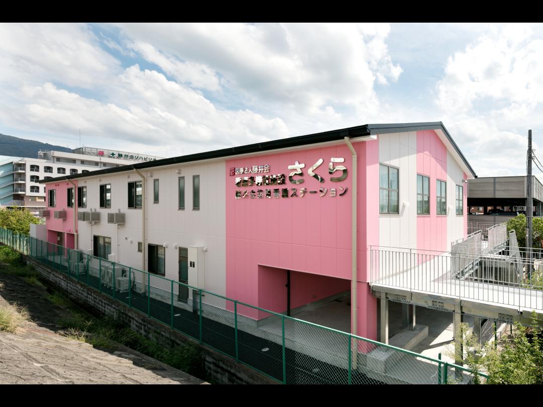 医療法人藤井会 藤井会リハビリテーション病院 看護多機能型施設さくら・求人番号708319