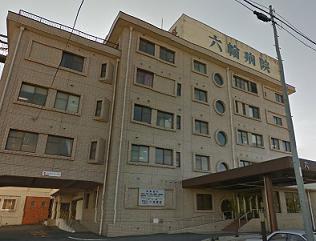 医療法人六輪会 六輪病院 【外来】・求人番号708476