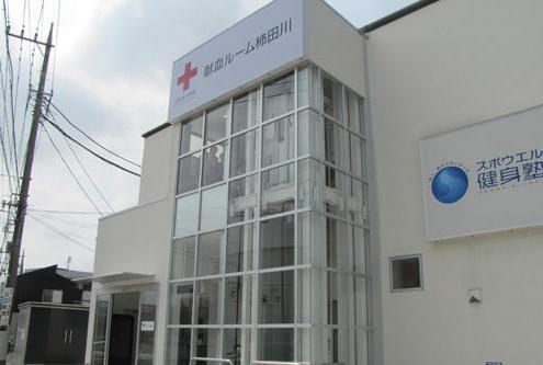 日本赤十字社 静岡県赤十字血液センター 柿田川(献血ルーム)・求人番号709827