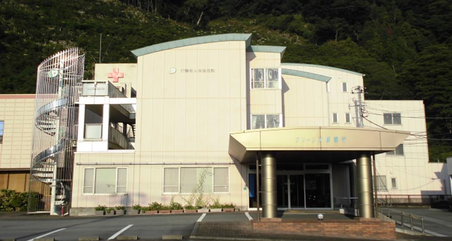 日本赤十字社 伊豆赤十字病院 介護老人保健施設グリーンズ修善寺・求人番号710089