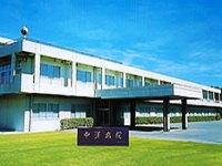 医療法人檜山会 中澤病院・求人番号710474