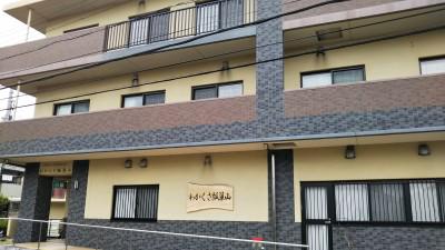株式会社 トライアス 有料老人ホーム わかくさ神田・求人番号712984