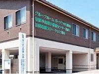 有限会社 サカコーポレーション 訪問看護ステーションサカ緑井・求人番号9000444