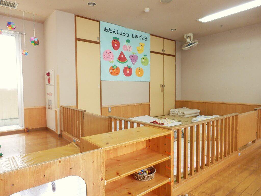 まこと保育園(認可)【パート】