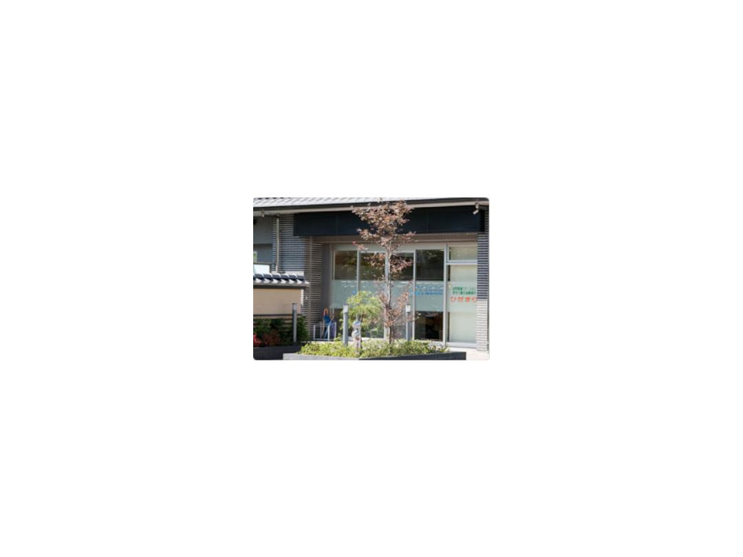 有限会社ケイトケイ 訪問看護ステーションひだまり・求人番号9001180