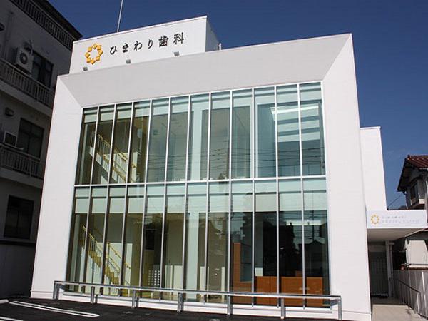 医療法人社団湧泉会 ひまわり歯科・求人番号9001703