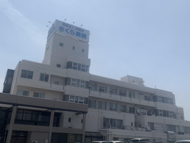 医療法人 成信会 さくら病院 【病棟】・求人番号9002321