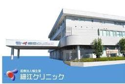 医療法人 暢生堂 細江クリニック・求人番号9003201