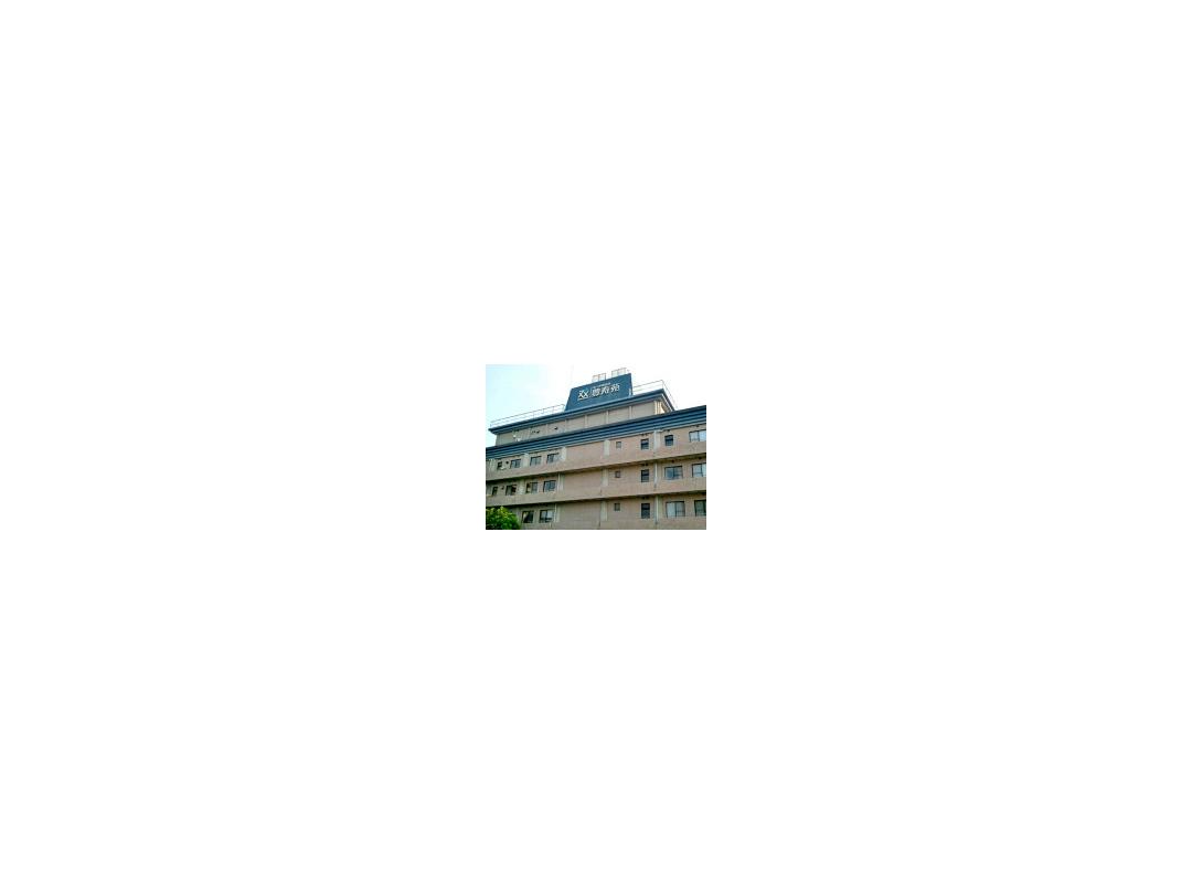 医療法人双寿会 塚原外科・内科 <老人保健施設 豊寿苑>・求人番号9003222