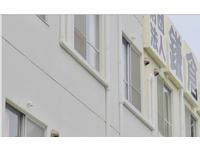 一般財団法人 鎌倉病院