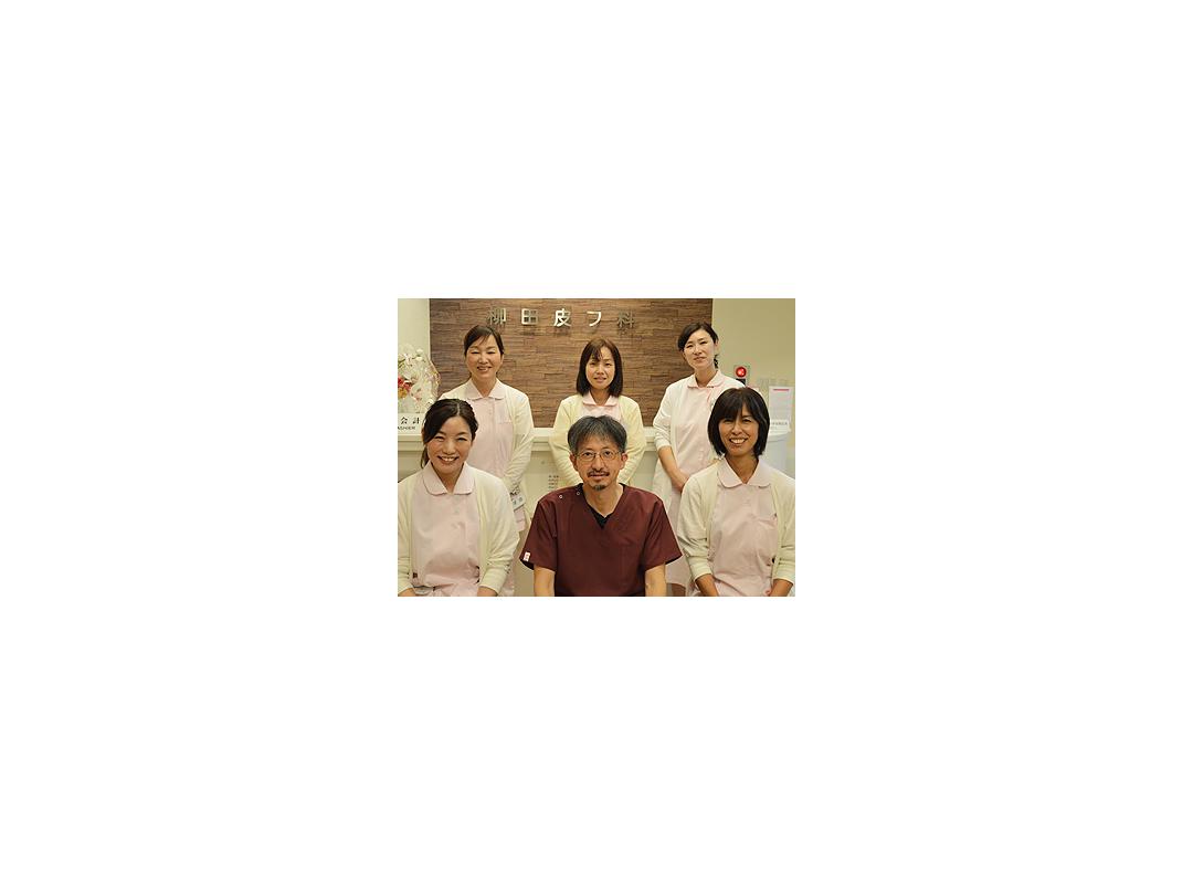 柳田皮フ科・求人番号9004145