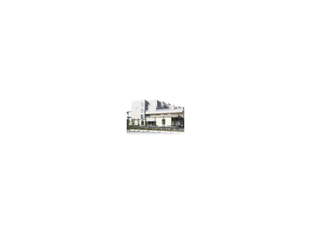 医療法人済衆館 済衆館病院 【外来】・求人番号9005016