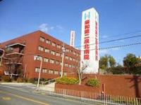 医療法人 錦秀会 阪和第二泉北病院