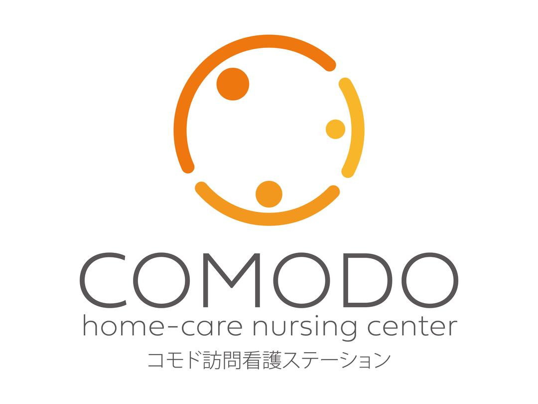 一般社団法人コモド 日本財団在宅看護センター コモド訪問看護ステーション・求人番号9006222