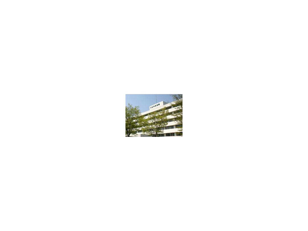 社会医療法人 志聖会 総合犬山中央病院 <外来:内視鏡>・求人番号9008148