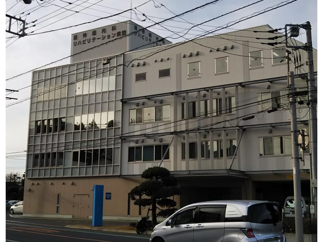 医療法人社団弥生会 旭神経内科リハビリテーション病院・求人番号9009180