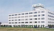 医療法人 双葉会 旭川十条病院 【病棟】・求人番号9012010
