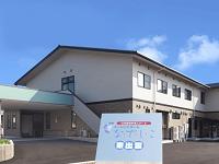 株式会社 ライブアシスト  ヘルスケアアパートメント東出雲