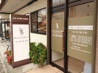 医療法人社団三喜由 ラヴィ一タホームクリニック