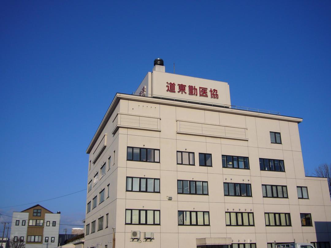 医療法人 道東勤労者医療協会 釧路協立病院 【病棟】・求人番号9014857