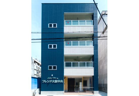 シノケングループ フレンド大阪中央・求人番号9015645