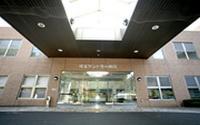 医療法人財団明理会 埼玉セントラル病院・求人番号9017729
