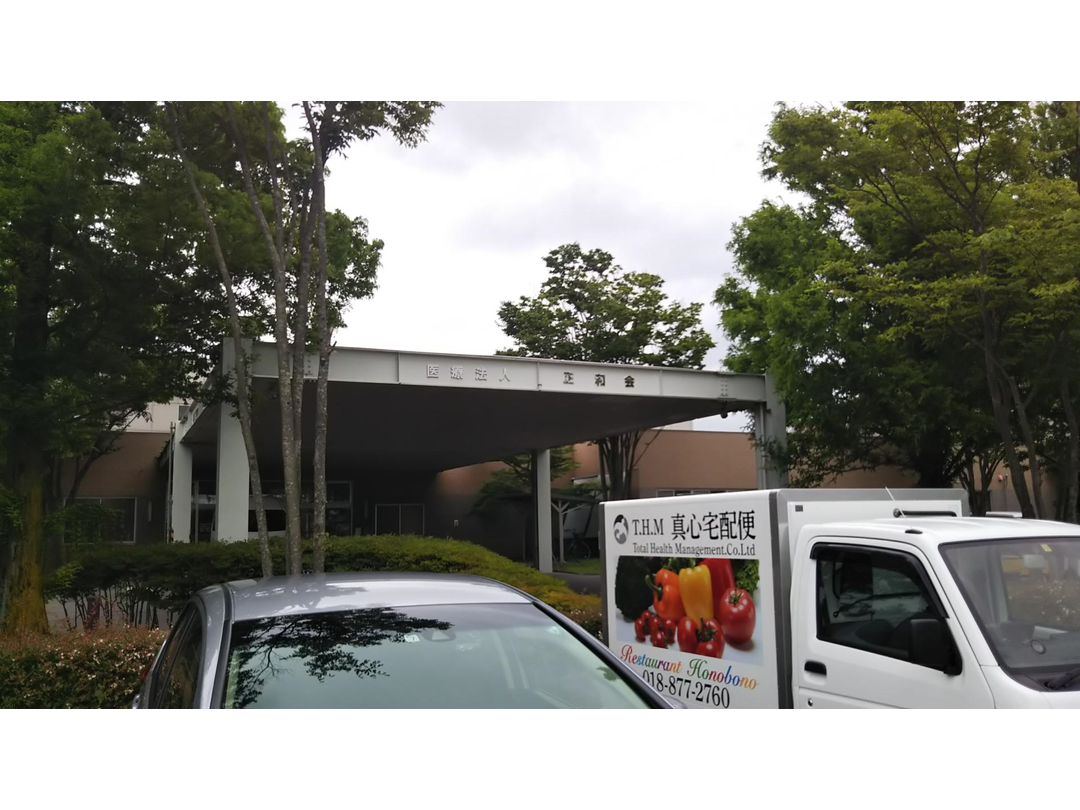 医療法人 正和会 介護老人保健施設 ほのぼの苑・求人番号9018195