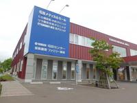 札幌市北区 精神科