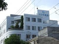 医療法人社団 雙和会 クワヤ病院・求人番号9019072