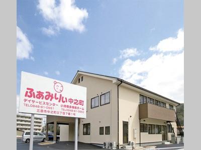 有限会社 トッツ デイサービスセンター ふぁみりぃ中之町・求人番号9019301