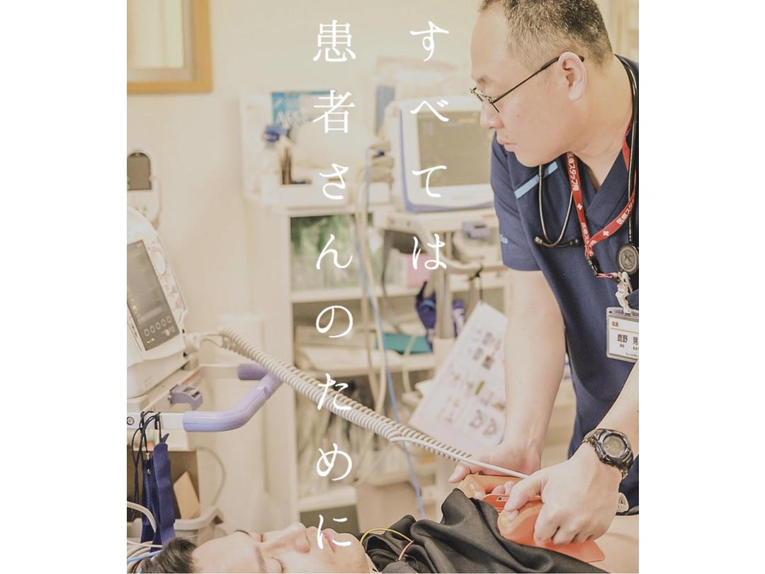 医療法人社団 晃悠会 ふじみの救急病院・求人番号9021202