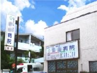 医療法人社団 愛宝会 浜田山病院  【外来】・求人番号9022494