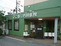 医療法人社団 こね森内科医院・求人番号9022954