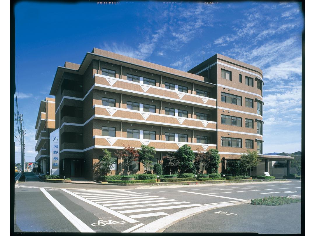 医療法人社団 淵野会 渕野病院・求人番号9023651