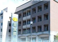 医療法人社団仁泉会 畑病院・求人番号9023657
