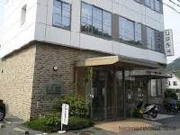 医療法人 山彦会 山田外科医院・求人番号9027678