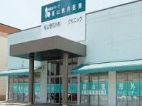 医療法人社団 飛翔会 福山整形外科クリニック・求人番号9028112