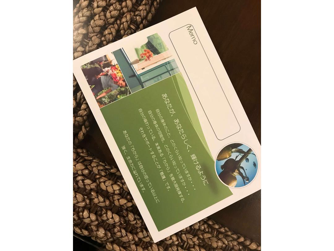 株式会社 弥勒 訪問看護ステーションみろく・求人番号9031259