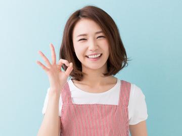 【パート】カリーナおかまち(小規模認可)